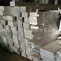 铝排 2024铝排  铝排6061铝排
