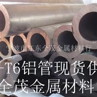 LY12铝棒加硬铝棒 LY12铝管