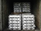 克己出售出口AC2B.1铝合金锭报价