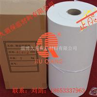 电解槽保温隔热绝缘纸陶瓷纤维纸