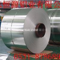 电厂化工厂专用保温防锈铝皮铝卷
