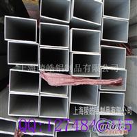 方管铝、广告铝方管、广告铝方管