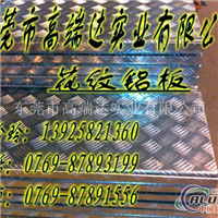 6070t4花纹铝板 6070铝板分析