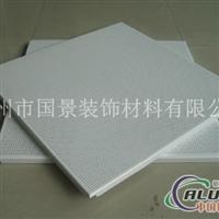 厂房专用吊顶材料600600铝扣板