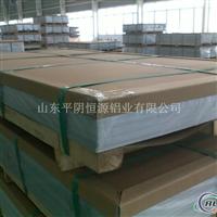 厂家铝板保温0.5铝卷0.8防锈铝卷、铝卷板
