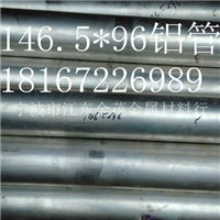铝合金6061铝合金板材 规格齐全