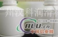 铝合金碱性脱脂剂kcd09