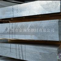 7075铝合金中厚板