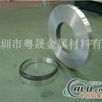 (5052铝带)5052铝带生产厂家