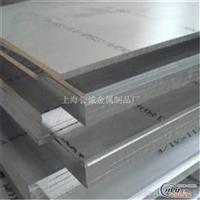 7075铝板热处理状态7075航空铝