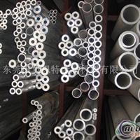 6063鋁管、規格