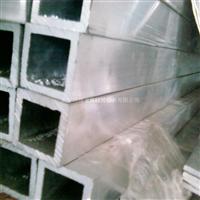 厂家出售 1060铝方管