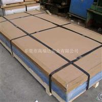 ADC12铝板 ADC12铝板含税价格