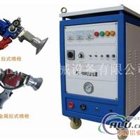 400电弧喷涂机 喷锌机 喷铝机