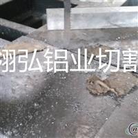 优质2111耐冲击材料 2111耐高温