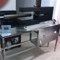 压延铝铜板带激光在线测厚仪玻璃纤维薄膜厚度非接触检测仪