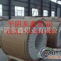 山东东鑫铝业生产防锈合金铝卷