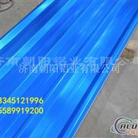 济南厂家生产YX15225900型铝瓦