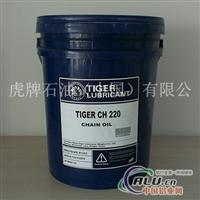 廠家直供 鋁熱軋制液 鋁軋制油