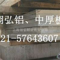2124耐氧化材料 耐高温2124硬铝