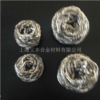 三元催化器金屬軟載體現貨
