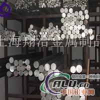 厂家直销1090铝合金出厂价格