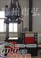 150T拉伸三梁四柱液压机的概念