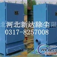 PL2700单机袋式除尘器售后有保障