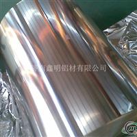 供应国标8011铝箔
