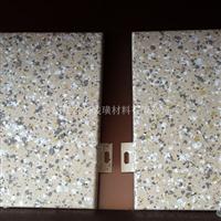 温州瑞安 石纹材料铝单板供应商