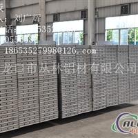 建筑模板 铝合金模板 铝模板