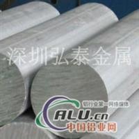 6061大直径铝棒供应商