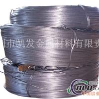 供应5050铝线_5050进口铝线