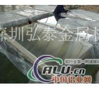 6061贴膜铝合金薄板价格
