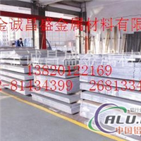 5052超厚铝板6082铝板