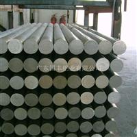 6063铝棒密度