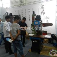 中国权威的Z3040摇臂钻床厂