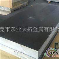 ADC12压铸铝板价钱