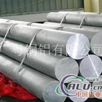 5052大直径铝管密度