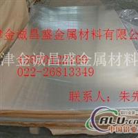 6061超厚铝板60826061铝板