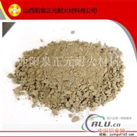 供应黏土质耐火泥浆