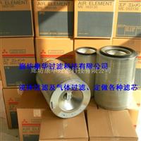 供应ME063130三菱空气滤芯