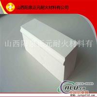 供应T23 高铝耐火砖