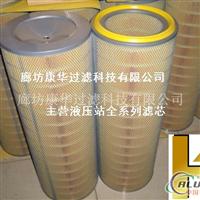 供應優質鋼廠空氣濾筒