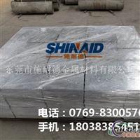 现货直销2017进口铝板