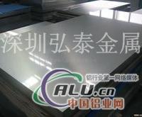 A6061镜面铝板密度