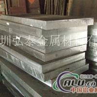 6061挤压铝板批发