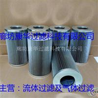 供应油滤芯BL250×110