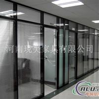 办公高隔间铝材配件
