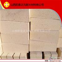 厂家供应优质G4高铝砖